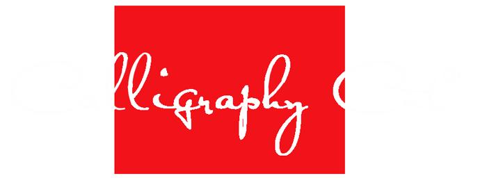 Calligraphy Cut